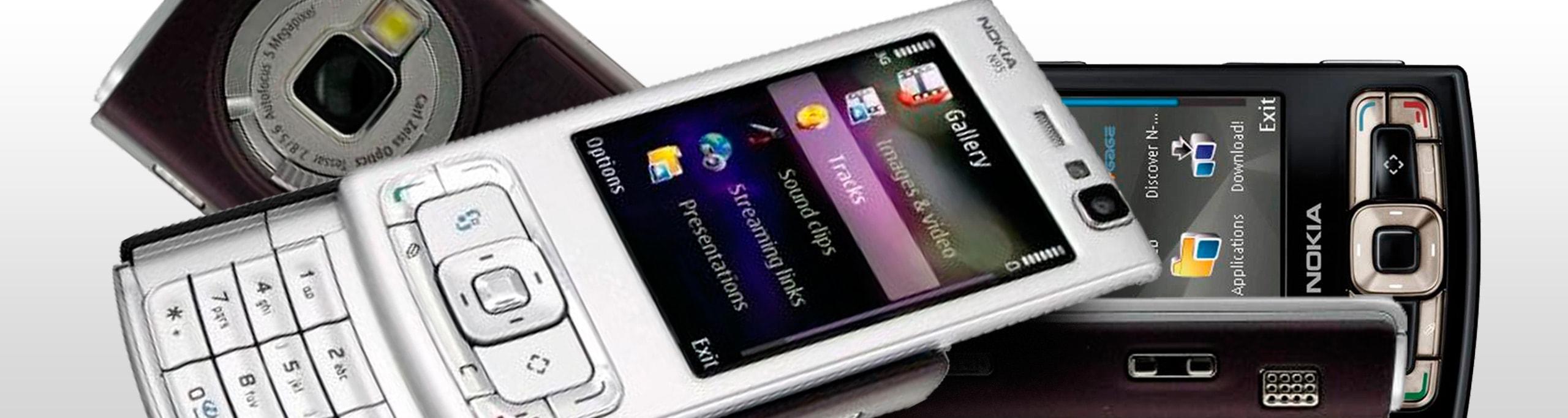 N95 (8Gb)